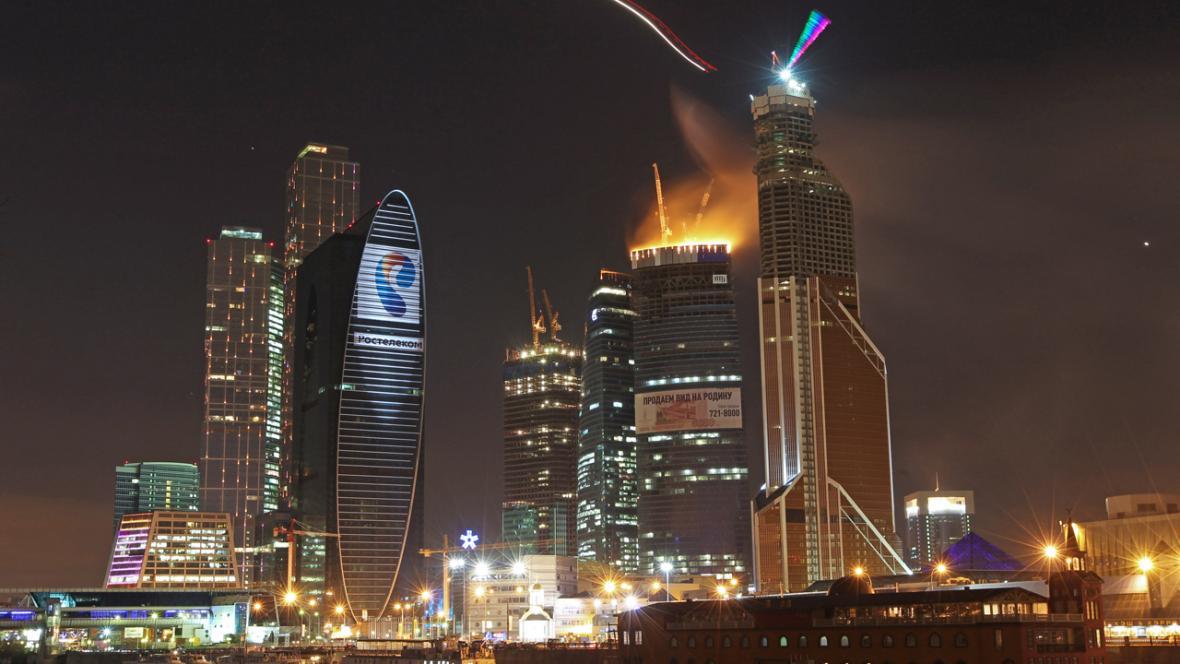 Požár budovy Feděracija