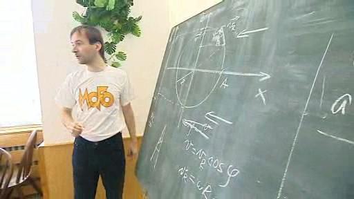 Matematicko-fyzikální soustředění