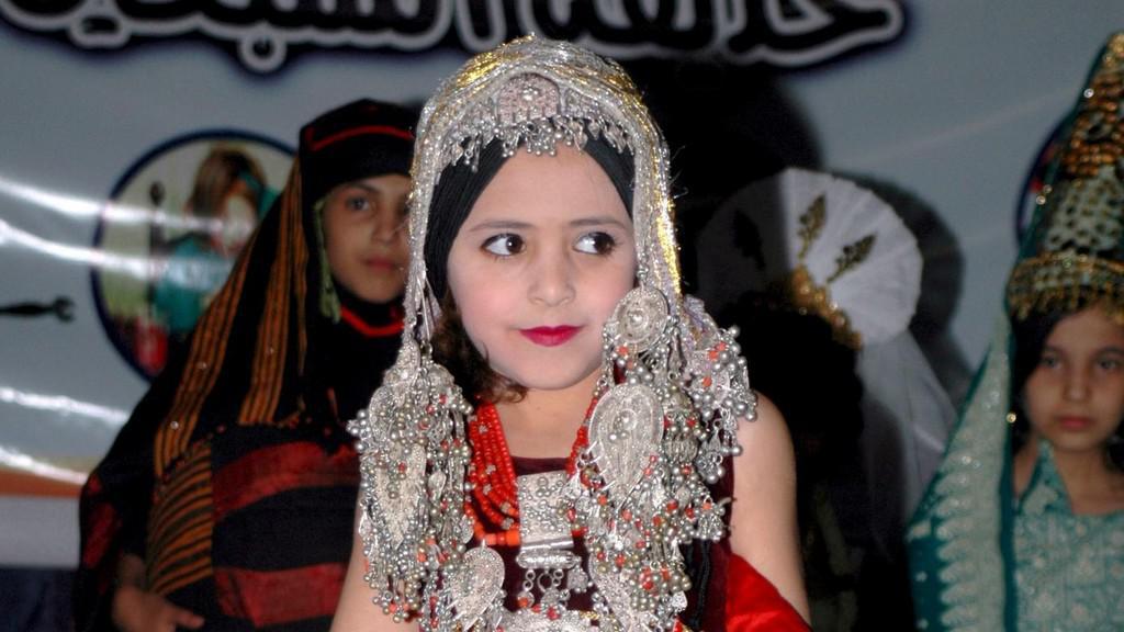 Jemenská dívka