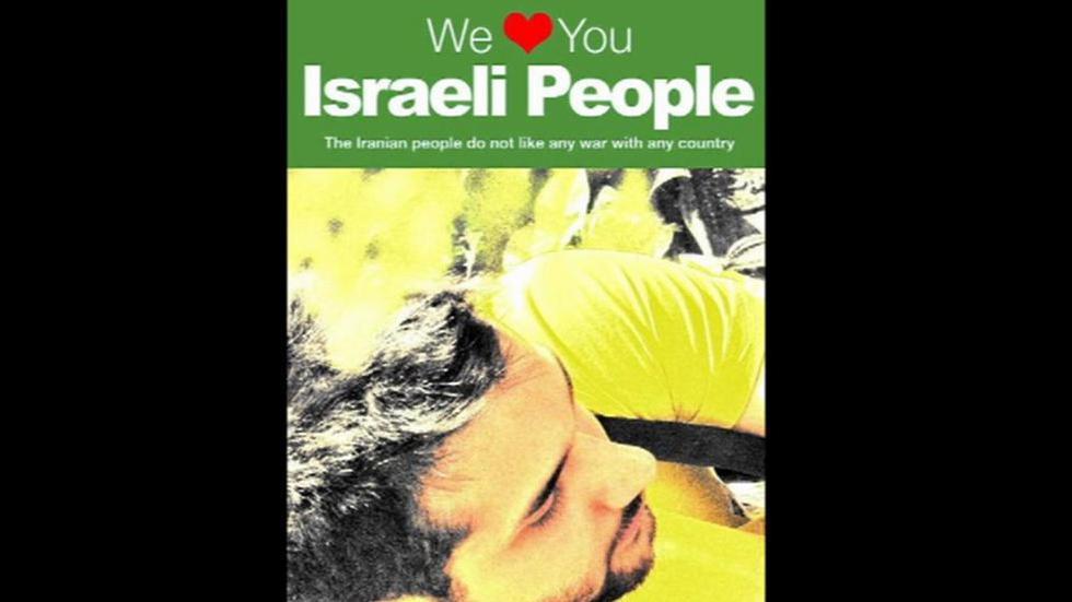 Izraelci, milujeme vás