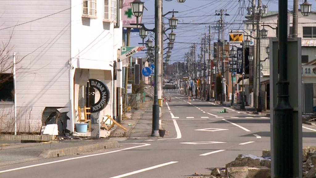 Z japonské Namie se stalo město duchů