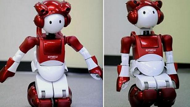 Robot EMIEW2