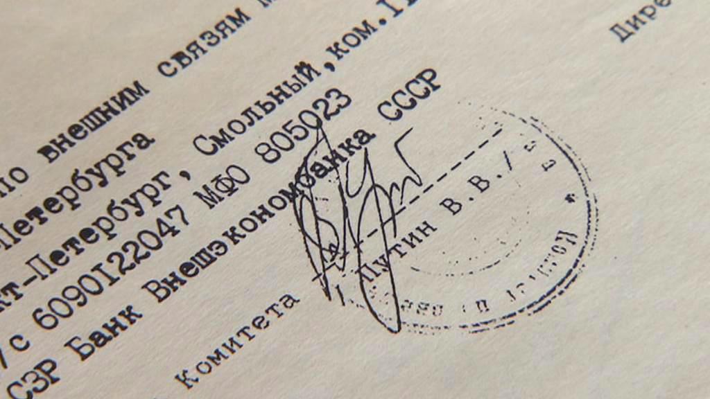 Putinův podpis