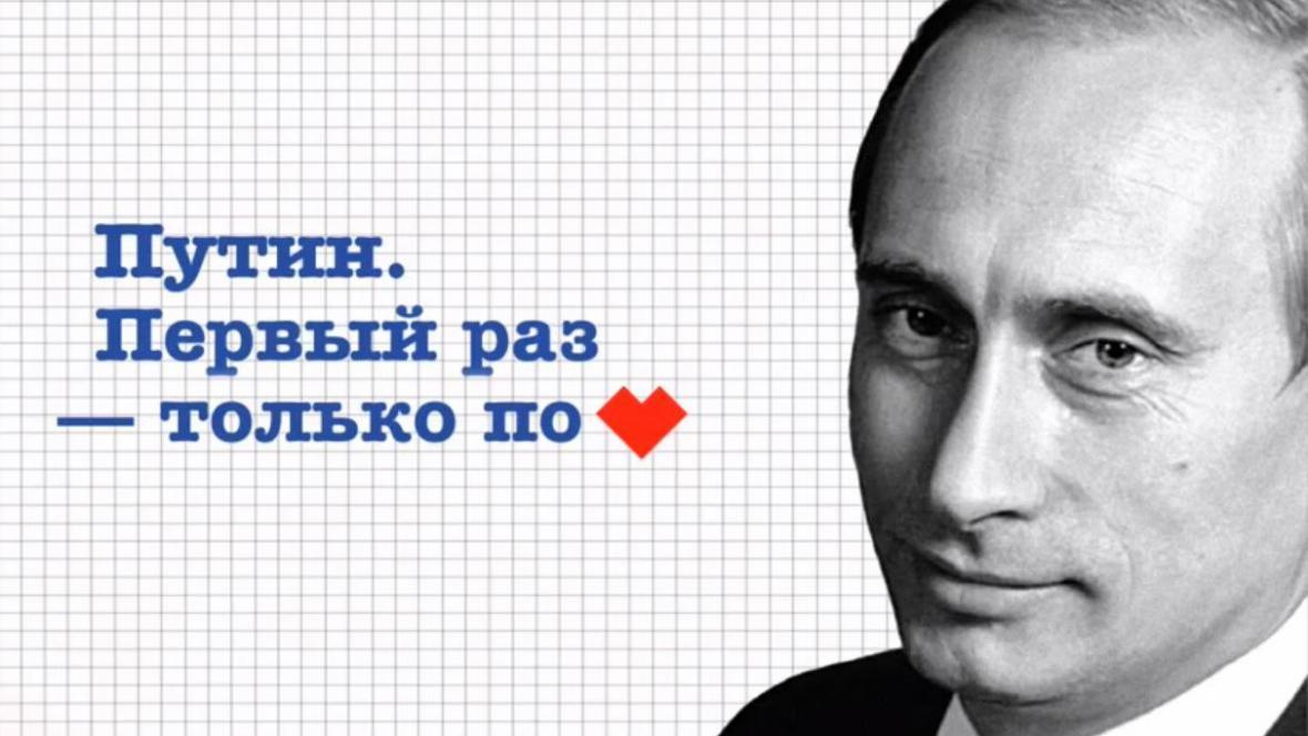 Putinova podobizna se sloganem