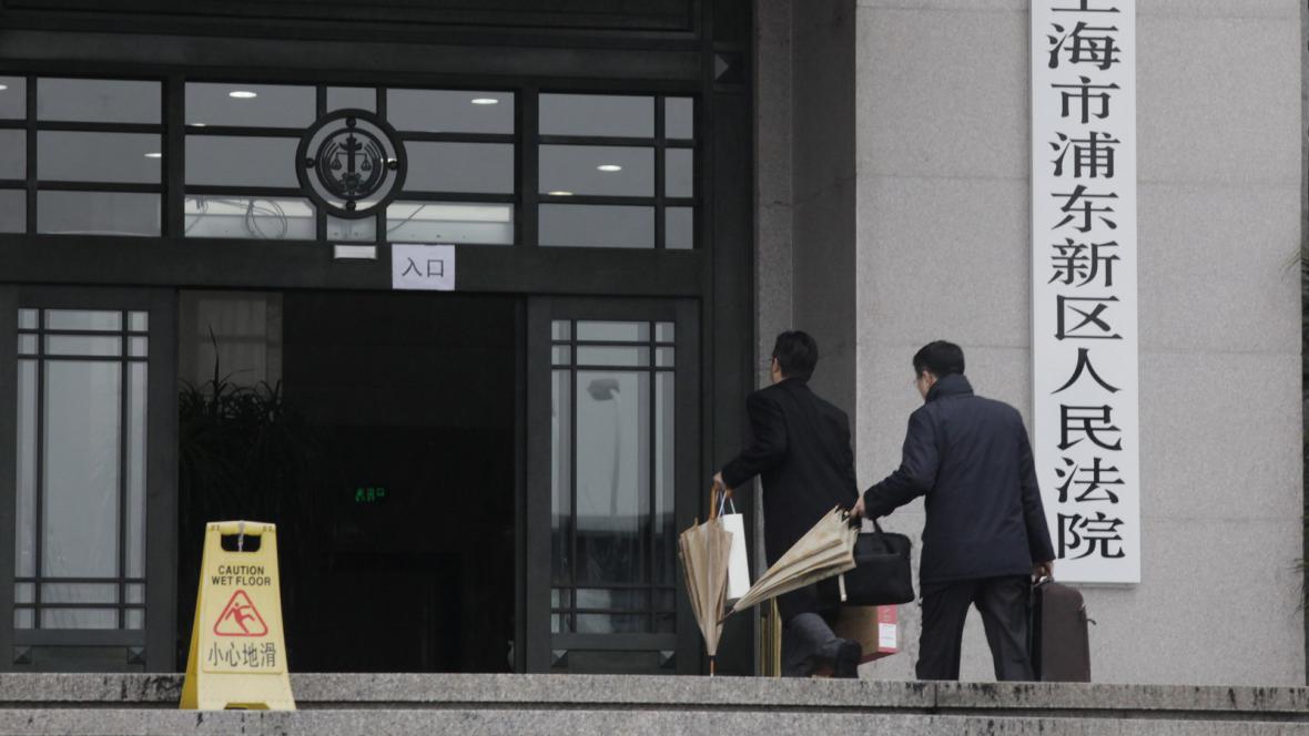 Právníci Shenzhen Proview Technology