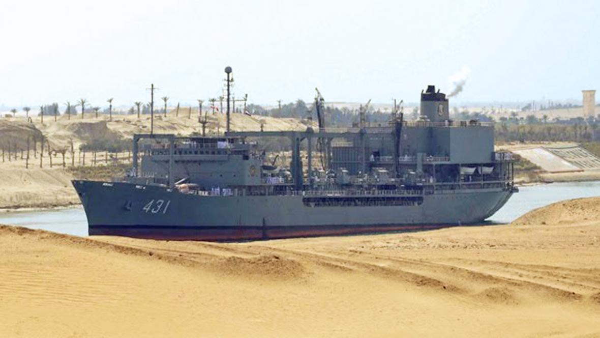 Íránská zásobovací loď Charg