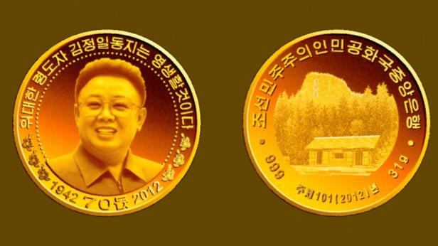 Pamětní medaile