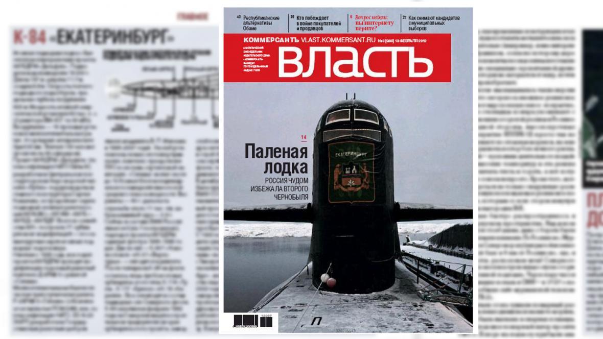 Kommersant-Vlasť o požáru na Jekatěrinburgu