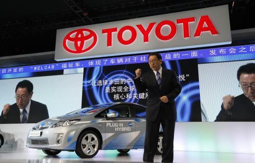 Toyota na autosalonu