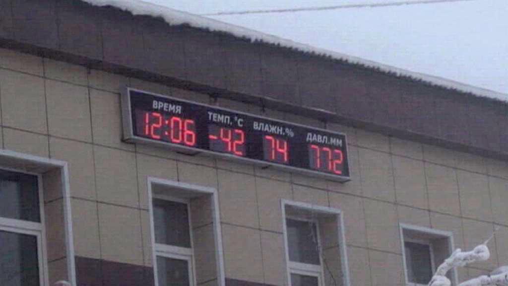 Mráz na Ukrajině