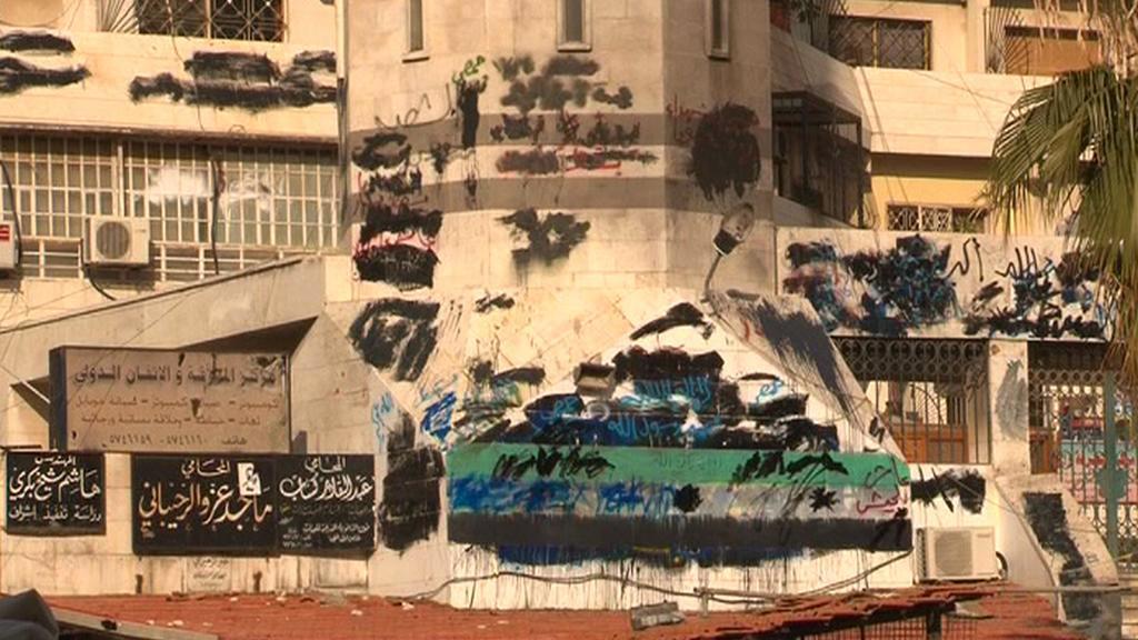 Damašské předměstí Douma