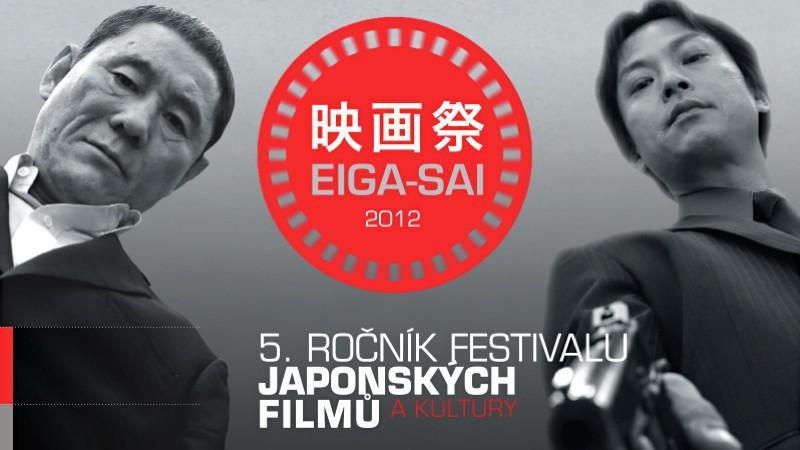 Festival japonských filmů 2012