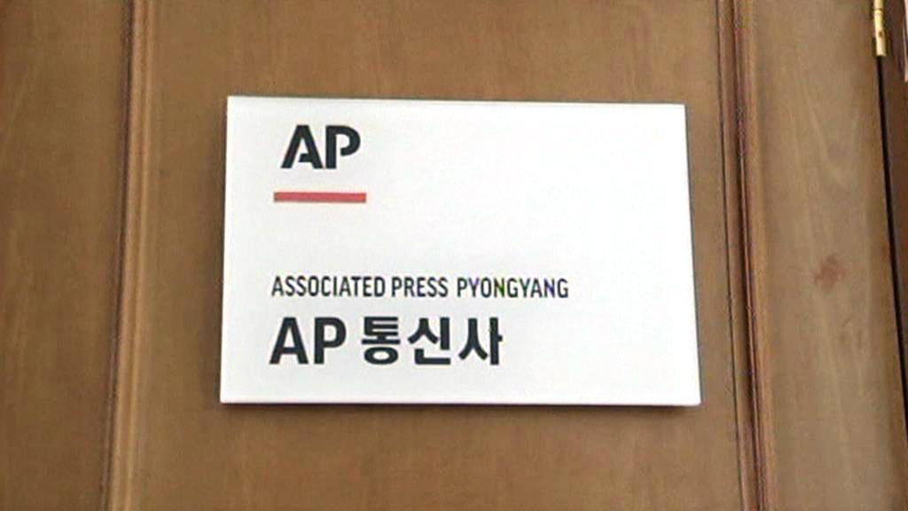 Pobočka AP v Pchjongjangu
