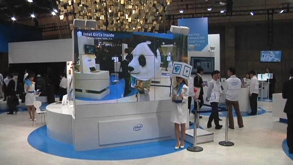 Japonský veletrh vyspělých technologií