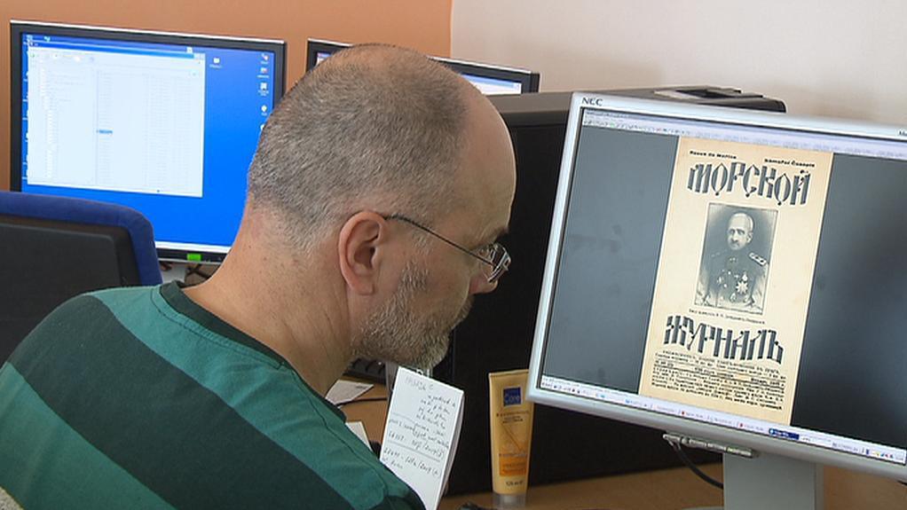 Digitaliziace knih