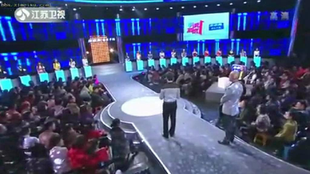 Čínská televizní soutěž