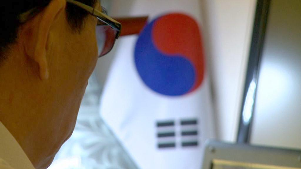 Korea - ilustrační foto