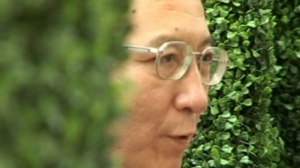 Čínský disident Čchen Si