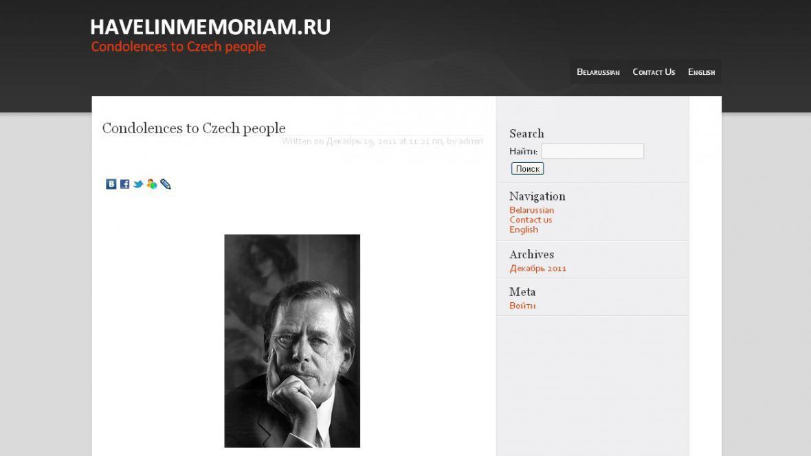 Webová stránka havelinmemoriam.ru