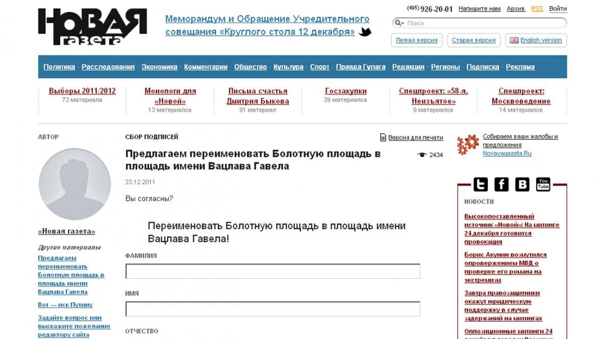 Novaja gazeta sbírá podpisy pro návrh na přejmenování  moskevského náměstí