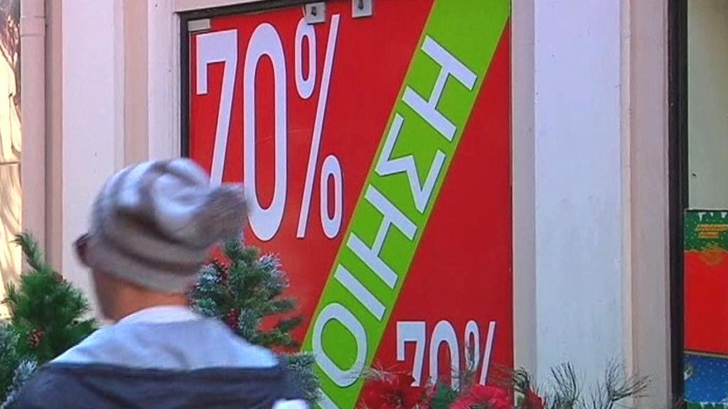 Vánoční nákupy v Aténách