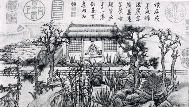 Čínská poezie