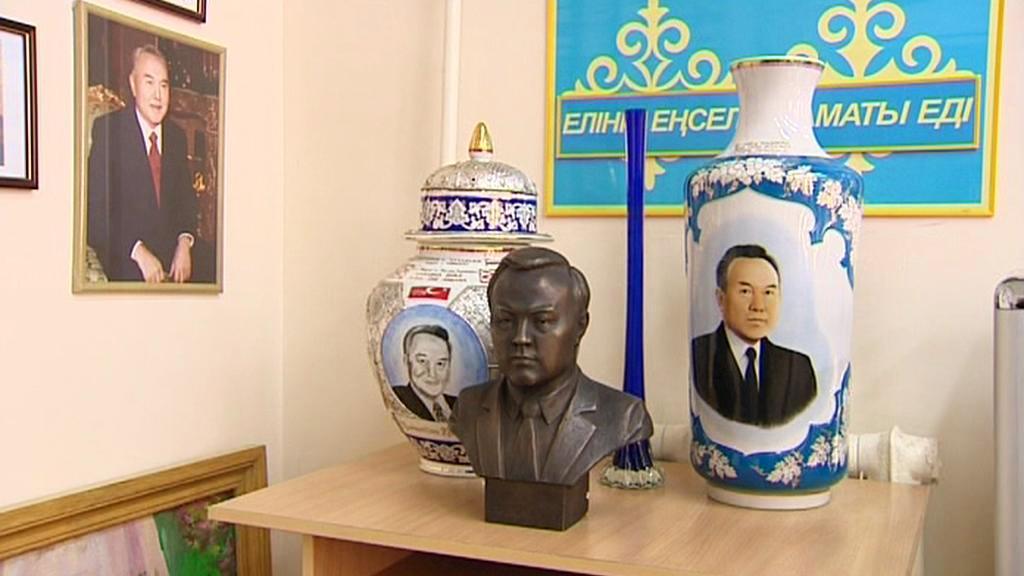 Muzeum Nursultana Nazarbajeva