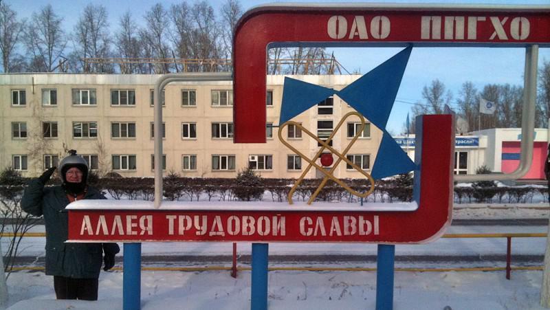 Epochální výlet pana Třísky do Ruska