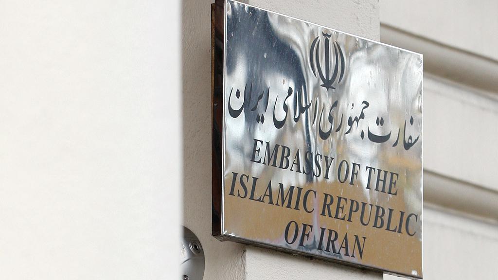 Íránské velvyslanectví v Londýně