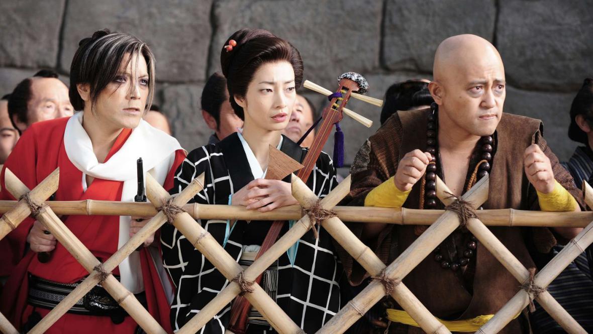 Samuraj bez meče