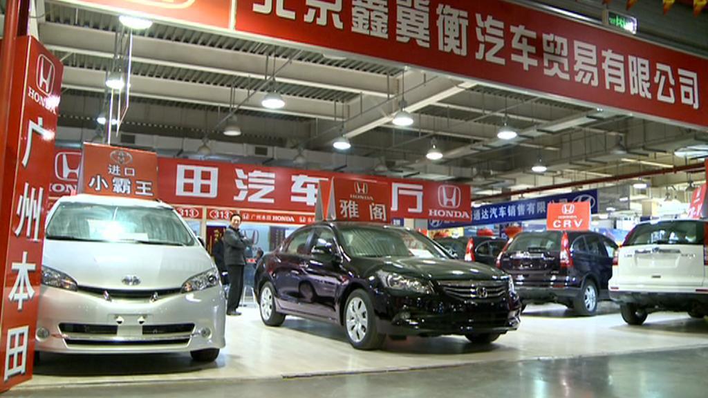 Prodej aut v Číně