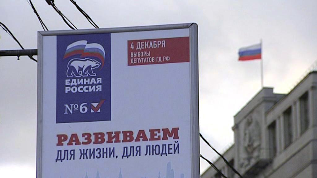 Plakát Jednotného Ruska