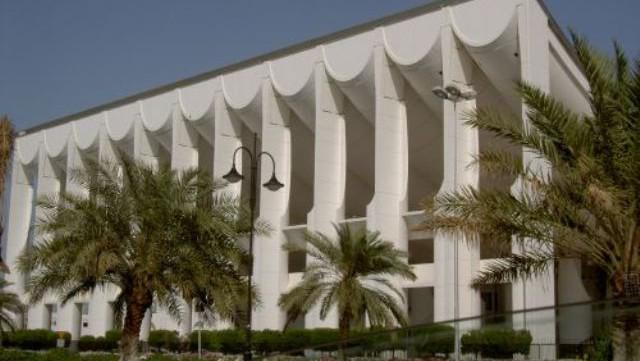 Budova kuvajtského parlamentu