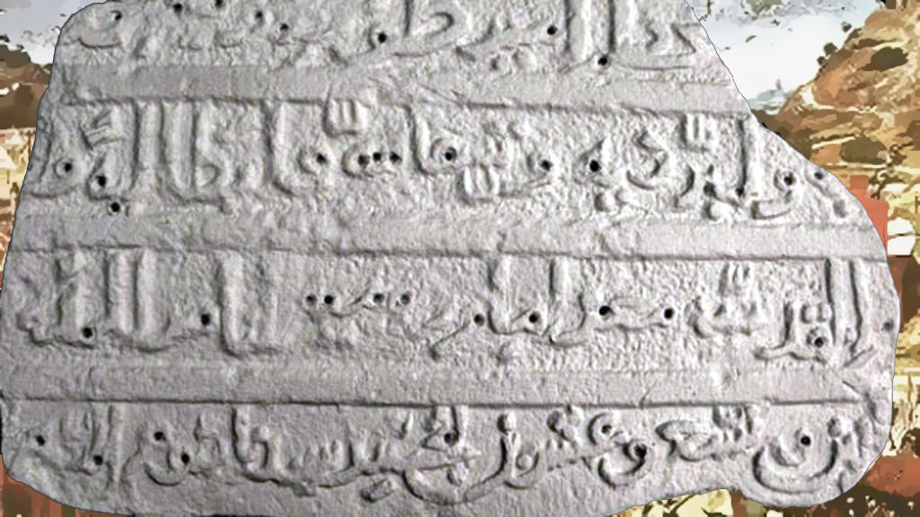 Arabský nápis, který po sobě zanechali křižáci v Izraeli