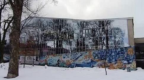 Horácký zimní stadion v Jihlavě