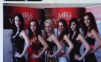 Miss Vysočina