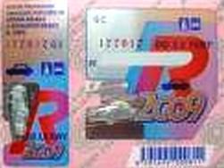 Dálniční známka pro rok 2009