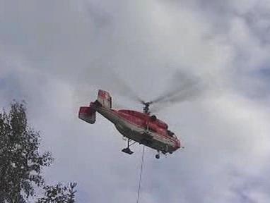 Vrtulník K32