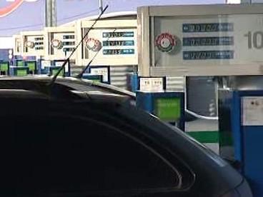 Benzinová čerpadla