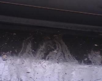 Olejová skvrna na Svratce