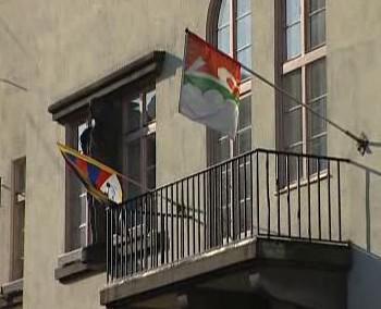Vlajka pro Tibet v Novém Jičíně