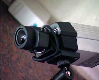 Průmyslová kamera
