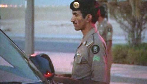 Saúdskoarabský policista
