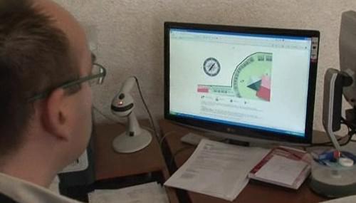 Petrovice mají digitální mapu hřbitova