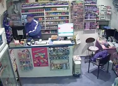 Policie hledá pachatele loupežného přepadení