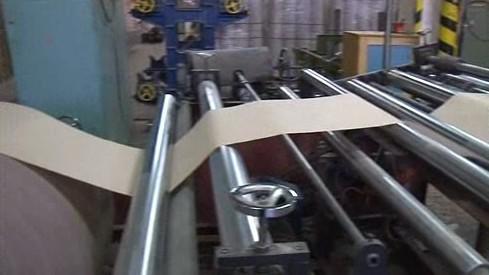Výroba papíru