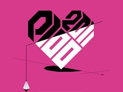 Projekt 100 (2011)