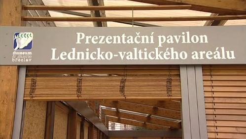 Prázdný pavilon miniatur v Břeclavi
