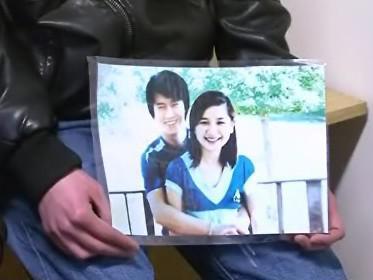 Zavražděný vietnamský pár