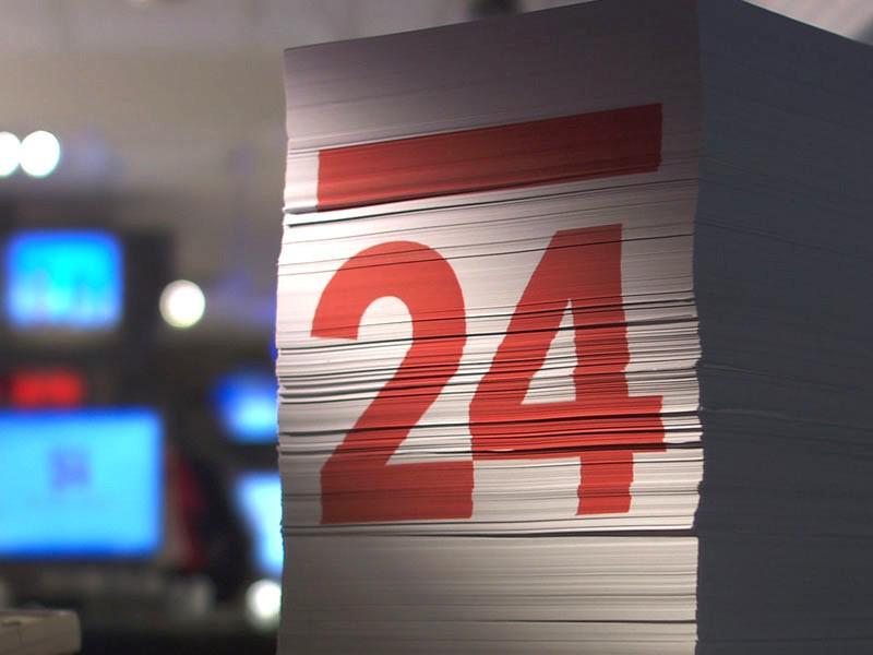 Logo zpravodajské stanice ČT24